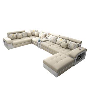 北欧布艺简约现代大小户型客厅沙发