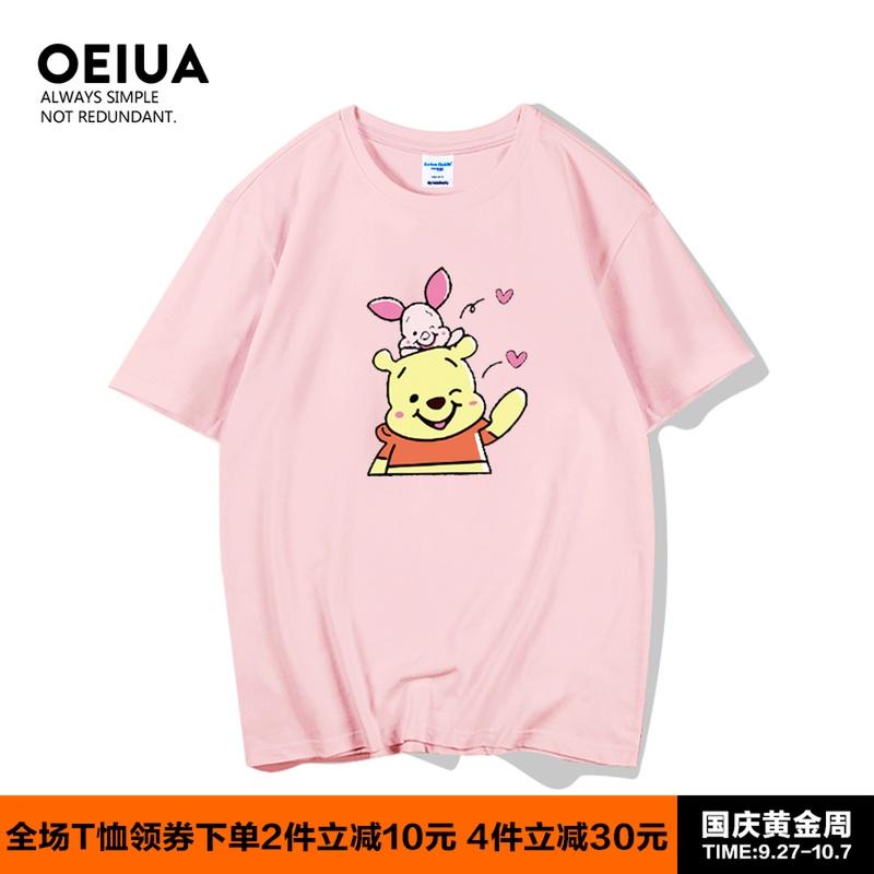 泫雅风粉色小熊维尼体桖女ins t恤券后49.00元