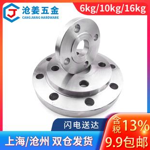 新标平焊法兰碳钢焊接法兰锻打法兰盘法兰片0.6 1.0 1.6Mpa