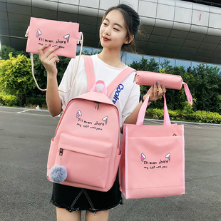 小清新时尚 韩版 旅行校园背包男帆布初中双肩包可爱中小学生书包女