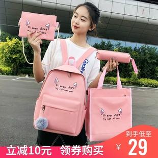 2019新时尚韩版旅行校园背包男帆布初中双肩包可爱中小学生书包女