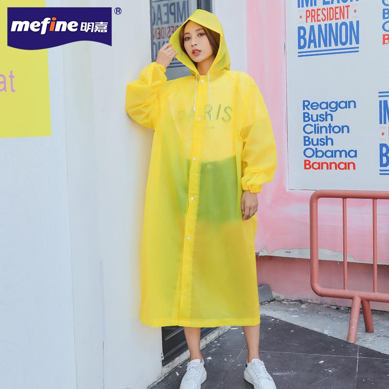 明嘉非一次性成人连体雨衣EVA环保材料时尚旅游户外雨披