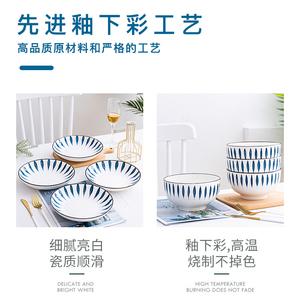 日式和风16件套装家用陶瓷盘泡面碗
