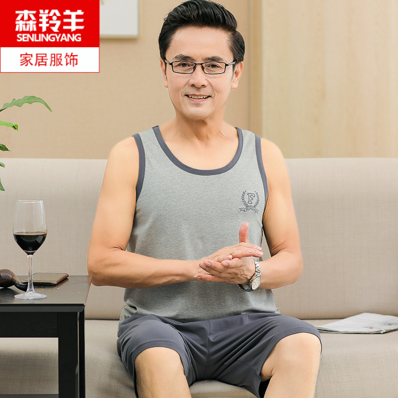 Middle aged and elderly mens sleeveless pajamas summer fathers oversized vest home clothes season cotton suit summer mens thin