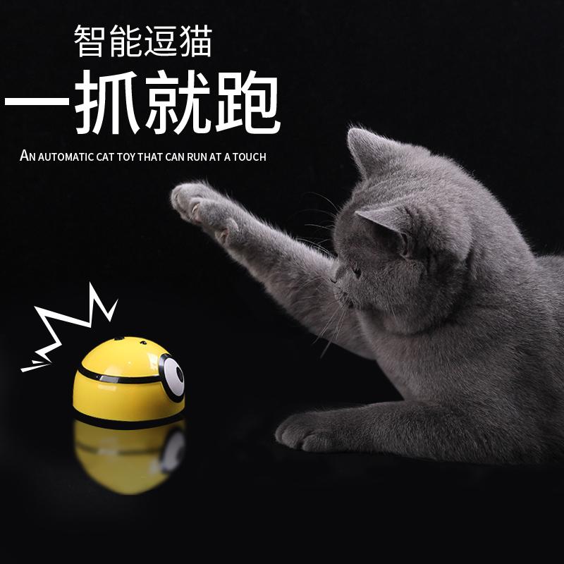 Игрушки для домашних животных Артикул 607409690503