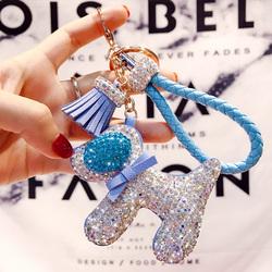 百茂镶钻小狗钥匙扣女可爱创意车钥匙挂件高档女士包包挂件钥匙链