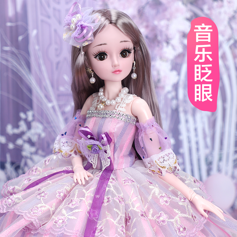 60cm blink Barbie doll suit large gift box girl Princess toy single cloth