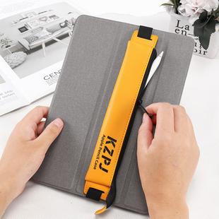苹果apple pencil保护套10.2寸2018新款ipad笔套2代1代二代一代笔袋笔尖笔盒air3带笔槽pro11寸收纳盒配件品牌