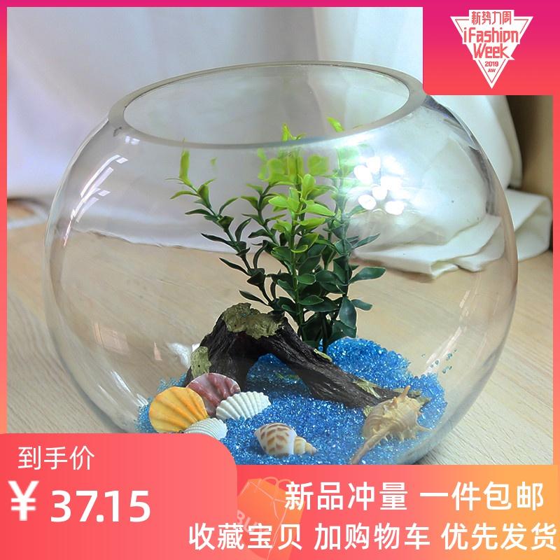 鱼缸生态圆形玻璃金鱼缸乌龟缸桌面小型造景水培花瓶圆型小鱼缸,可领取1元天猫优惠券
