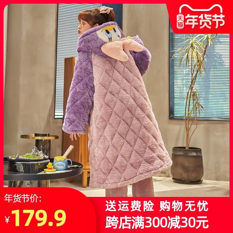 珊瑚绒睡袍女秋冬季款加厚加绒睡衣女三层夹棉中长款法兰绒家居服
