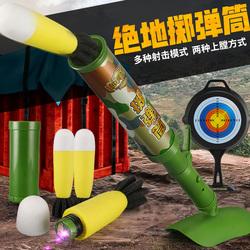儿童二合一掷弹筒玩具可发射灯光火箭炮追击大炮男孩迫击炮高射炮