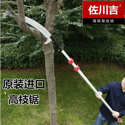 台湾佐川吉高枝锯修枝伸缩果树锯子