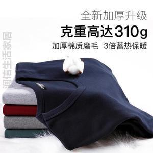 新一步保暖内衣男士秋衣秋裤纯棉套装磨毛加厚纯色全棉打底棉毛衫