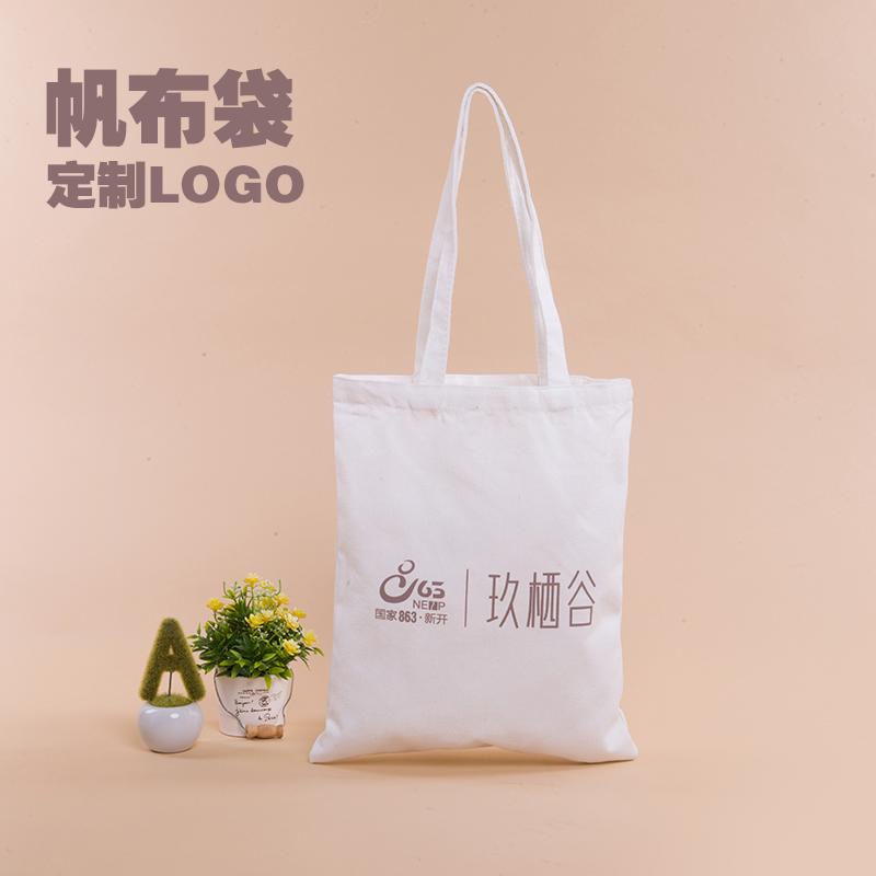 环保手提帆布袋定制印LOGO加急棉布袋图案帆布包来图定制耐用加厚