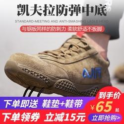 劳保鞋男士冬季防砸防刺电焊工轻便软底防臭钢包头工地耐磨工作鞋