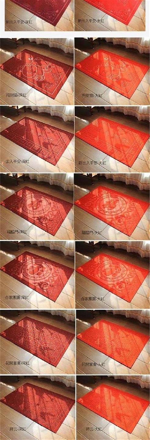 蹭土门口外地垫室外蹭脚垫门毯家门口商店大红色加长方形公司酒店