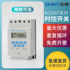 Zhengtai kg316t microcomputer time control switch 220v automatic time controller space-time street lamp timer