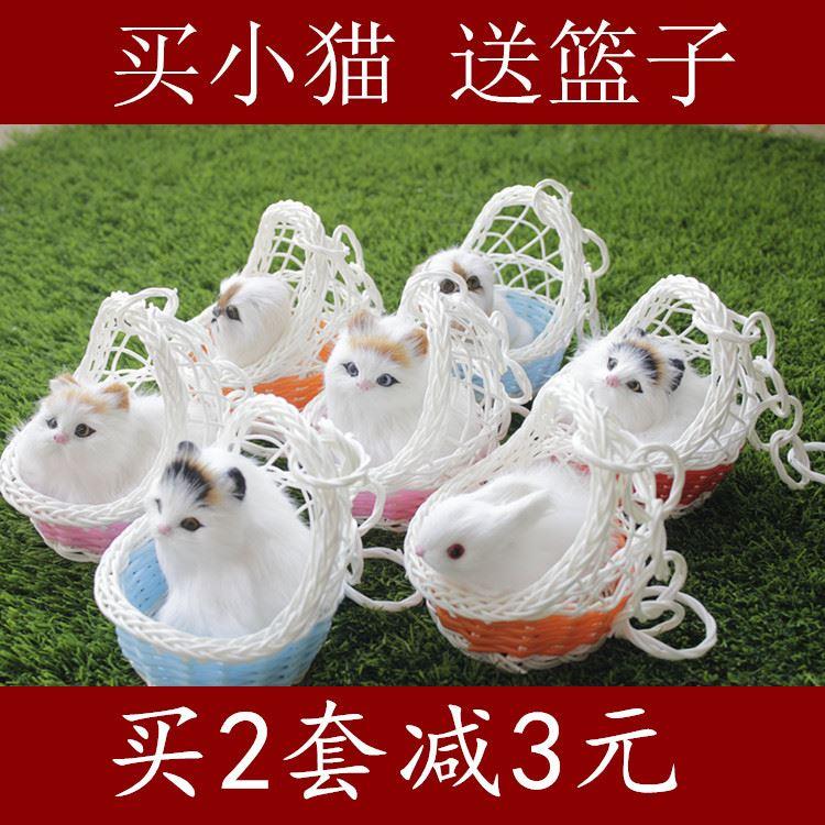 仿真毛绒小猫会叫小白兔摆件送篮子玩偶玩具猫咪兔子动物模型