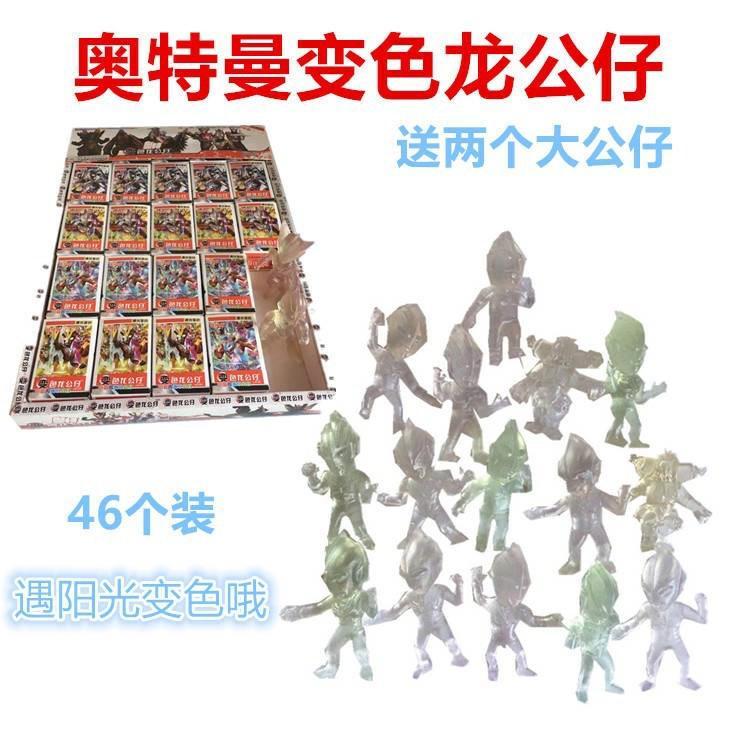 奥特曼公仔遇光变色公仔玩具水晶迷你儿童对战怪兽智力宇宙英雄奥
