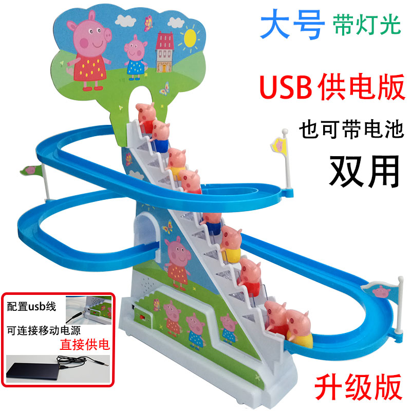 Children toy piggy ladder girl 1 to 2 years old and half 0 BOY Infant 5 baby 4 early education 3-6 years old