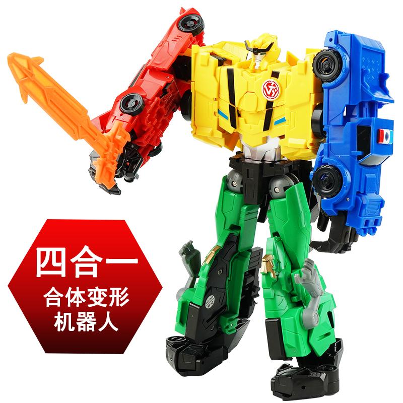 变形玩具四合一合体机器人汽车变身车恐龙车儿童组合套装男孩玩具