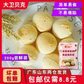 大卫贝克 麻薯预拌粉1kg麻薯面包预拌粉韩式糕点粉欧包烘焙原材料