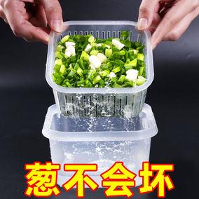 葱蒜姜收纳盒家用食品塑料密封盒保鲜盒厨房食物水果零食收纳盒