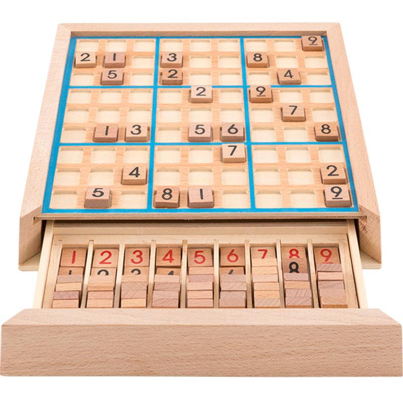四六九宫格数独 儿童逻辑思维训练入门益智玩具多功能棋桌面游戏