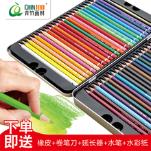 Green bamboo color lead water-soluble color pencil professional sketch hand brush painting adult painting suit 24 colors 36 colors 48 colors children students beginners art students brush art supplies