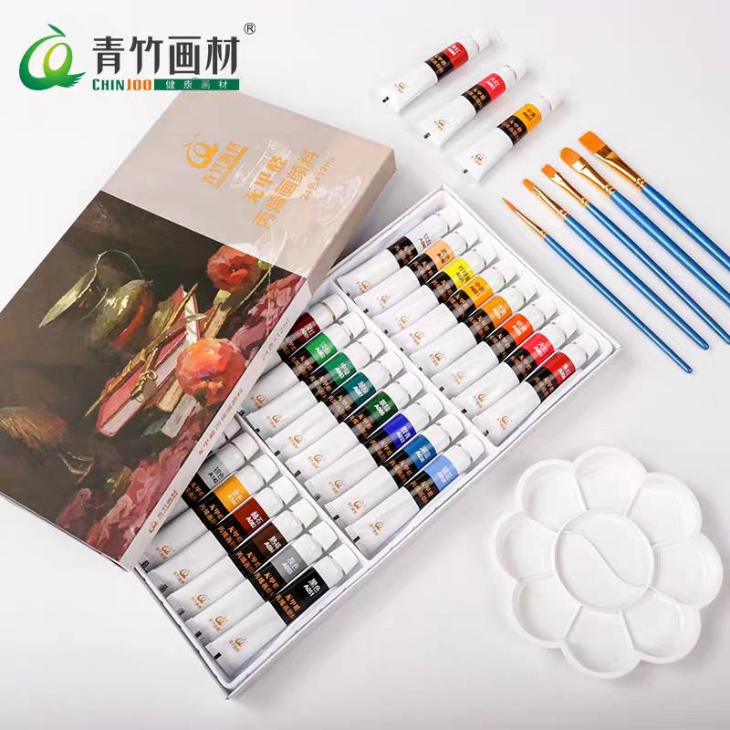 Краски для рисования Артикул 603197754083