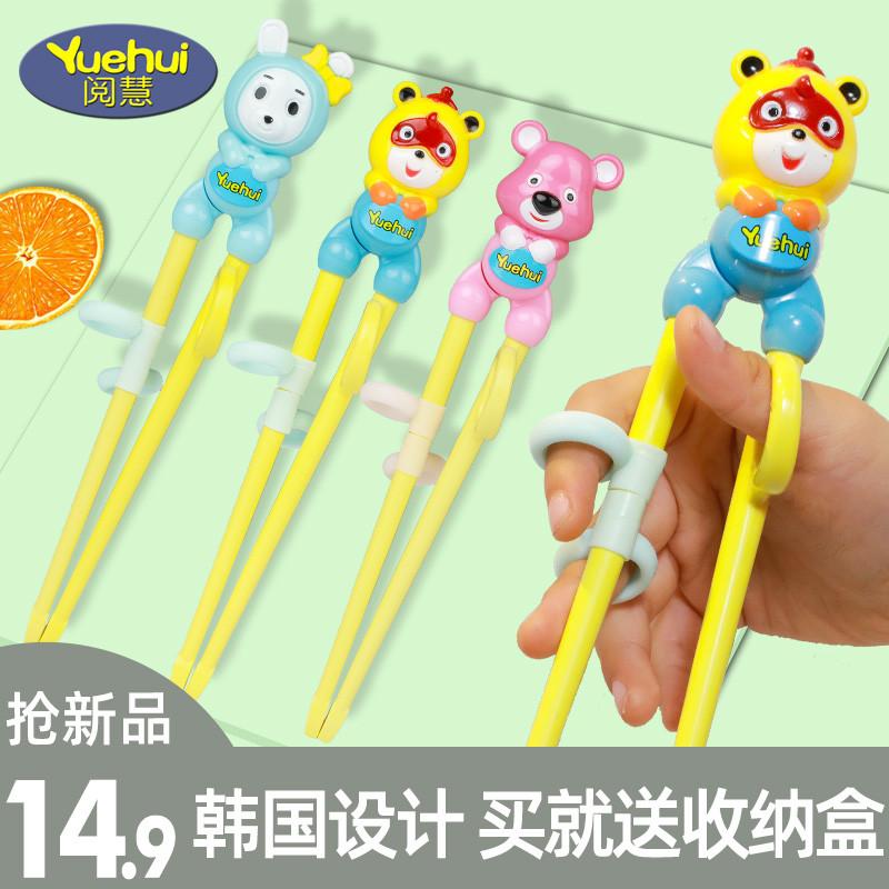 儿童筷子训练筷一段是什么牌子