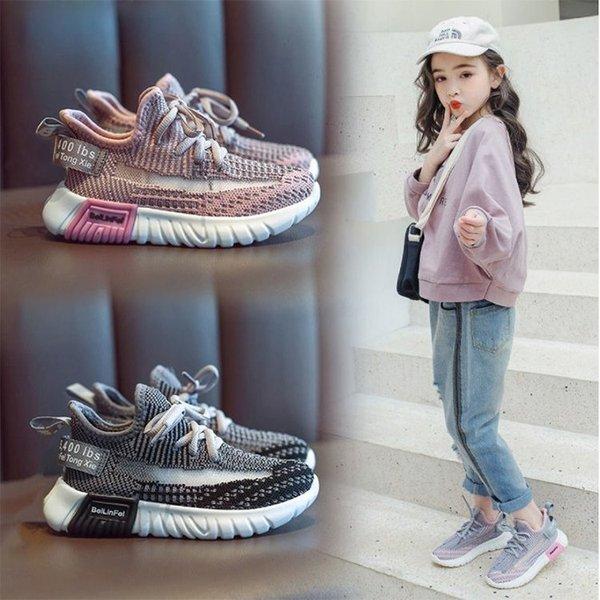 女童运动鞋 秋季镂空透气网面椰子鞋