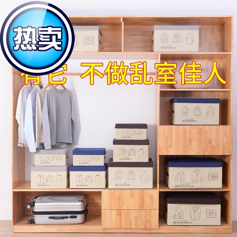 收纳箱有盖家用神器可折叠布艺装衣服柜整理盒子a抽屉式玩具储物