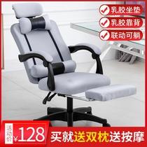 电脑椅家用办公椅游戏职郧懒人现代简约宿舍大学生书桌靠背凳子