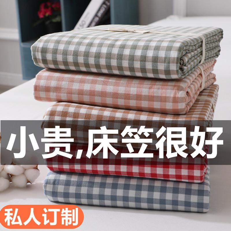 纯棉水洗棉床笠单件1.8m席梦思保护套防尘罩全棉纯色床罩加高定制