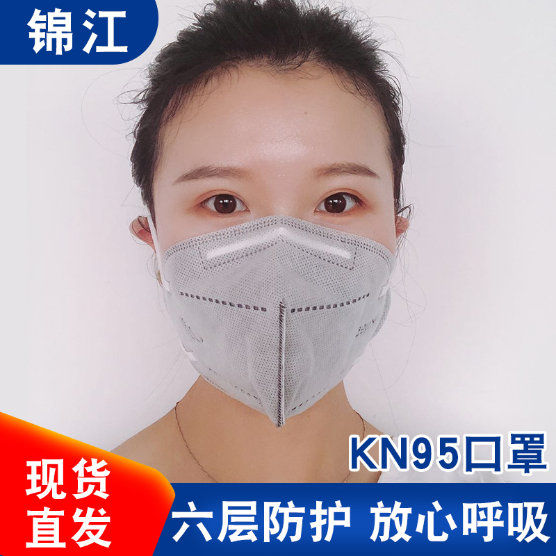 Jinjiang kn95 mask folding dust, haze, spray and ventilation, daily protective masks are packaged independently