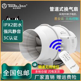 众志通达 管道风机4寸6寸150静音排气扇强力厨房卫生间油烟换气扇