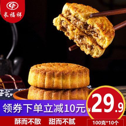 长福祥神池月饼山西特产散装胡麻油五仁手工中秋老式月饼