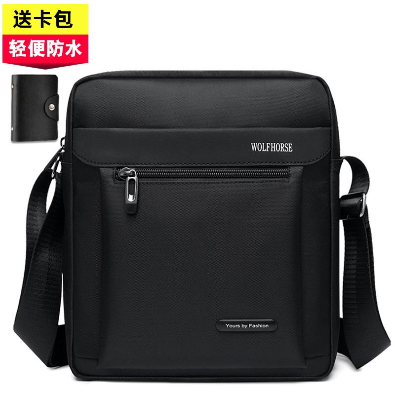 Mens Bag Messenger Bag Backpack shoulder bag mens Korean casual waterproof Oxford cloth bag travel business Satchel Bag