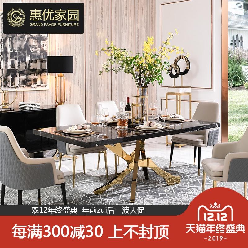 港式轻奢家具天然黑色大理石餐桌椅6人组合后现代长方形金属饭桌