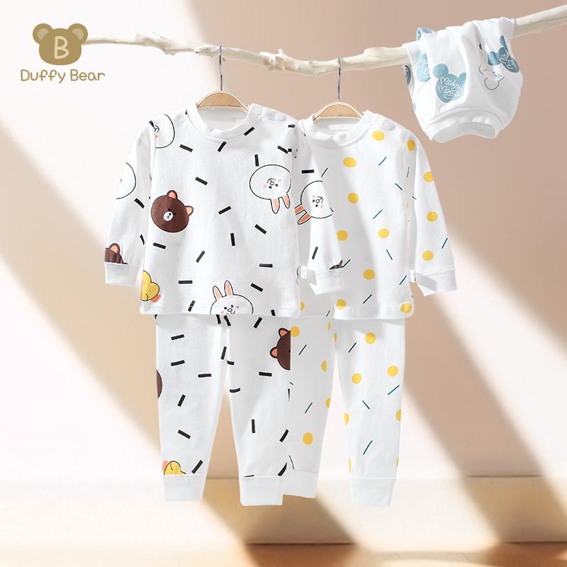 婴儿秋衣秋裤套装纯棉儿童内衣女宝宝春秋保暖套装全棉男童睡衣服