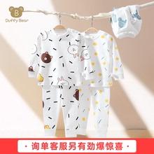 婴儿秋衣秋裤套装纯棉儿童内衣裤