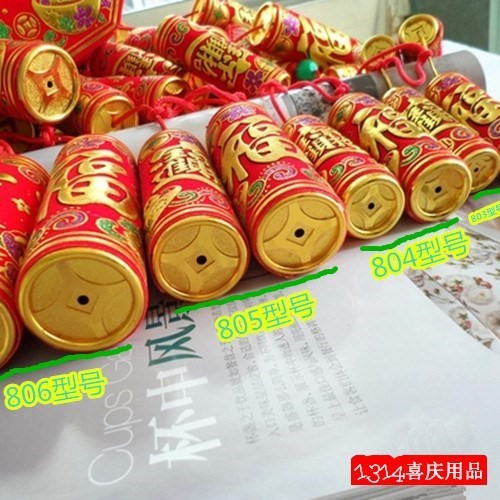 Products firecrackers and firecrackers 18 large firecrackers Spring Festival accessories hanging new pendants New Years spring festival decoration