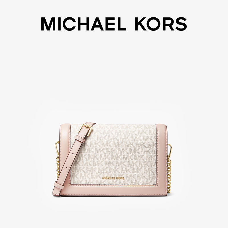 MK Jet SET cortical solid color flip small bag shoulder bag Messenger bag female bag Michael KORS