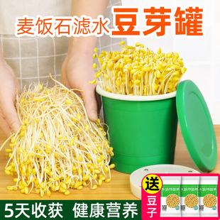 豆芽机家用发豆芽神器生豆芽罐豆牙盆桶家庭小型自制绿豆大容量
