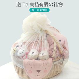 新生儿礼盒婴儿衣服秋冬季套装初生用品送礼高档宝宝满月礼物女孩