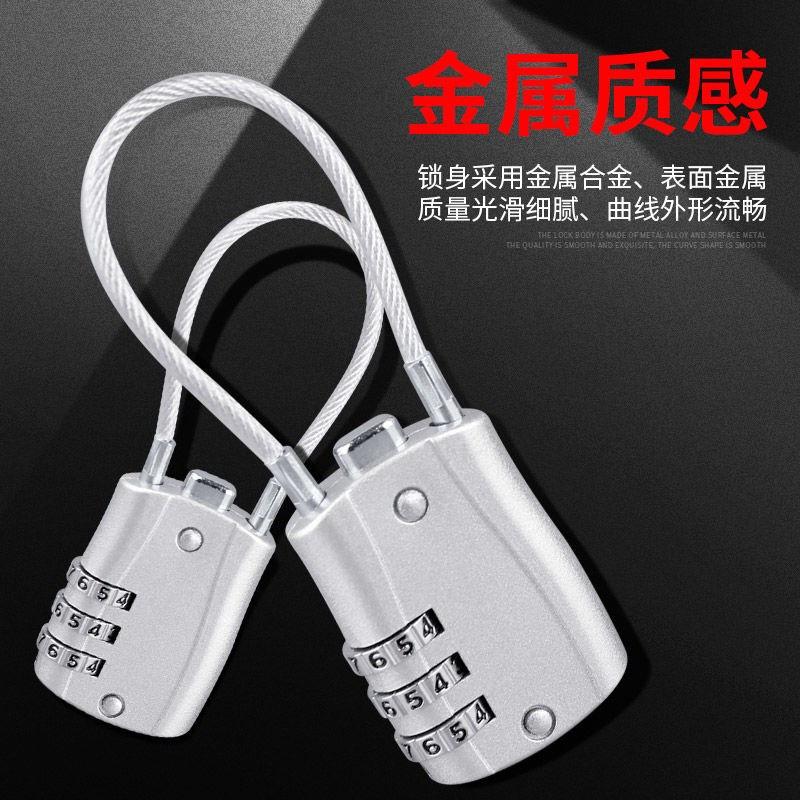 Password lock padlock small suitcase student cabinet door lock household dormitory travel steel wire helmet lock Mini