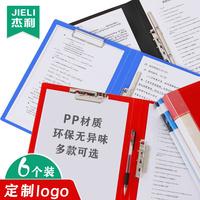 杰利6个装文件夹a4资料夹板夹强力夹文件袋资料册透明插页多层试卷发票收纳盒票据夹办公用品学生用文件夹