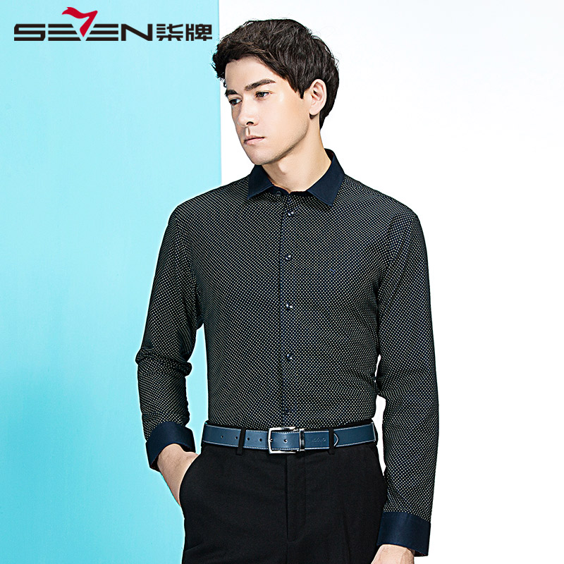 Seven brand mens long sleeve shirt mens slim business casual cotton dot cotton shirt mens long sleeve shirt