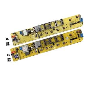 适用荣事达全自动洗衣机电路板XQB65-9937G XQB55-827G主板